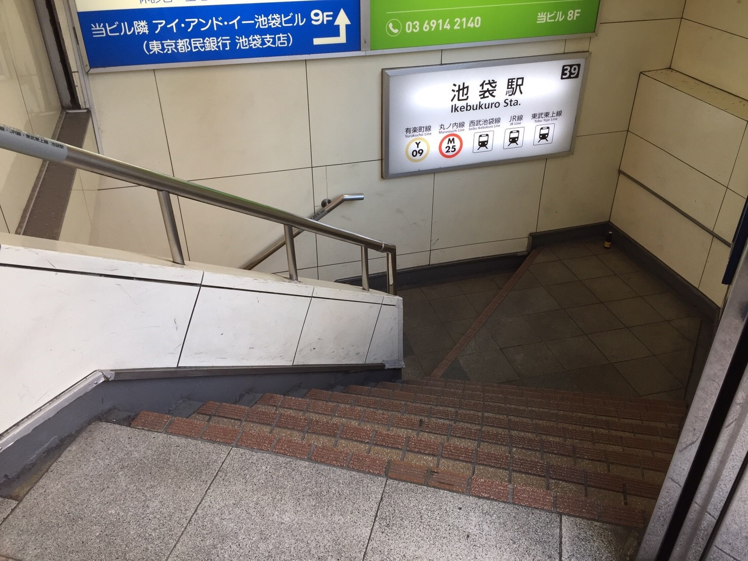 39番街駅 - 39th Avenue station (BMT Astoria Line) - JapaneseClass.jp